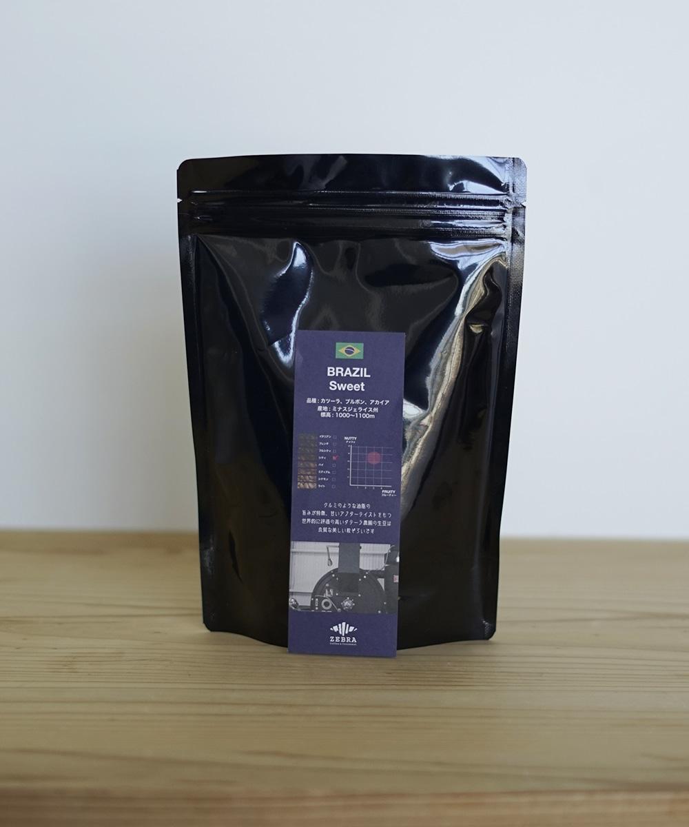 コーヒー豆 パッケージ ブラジル