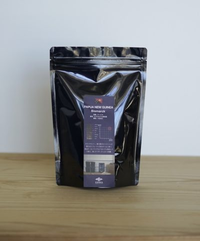 コーヒー豆 パッケージ パプアニューギニア